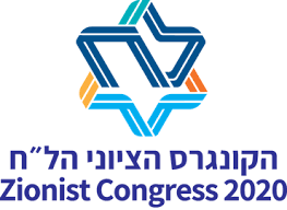 Den 38. World Zionist Congress